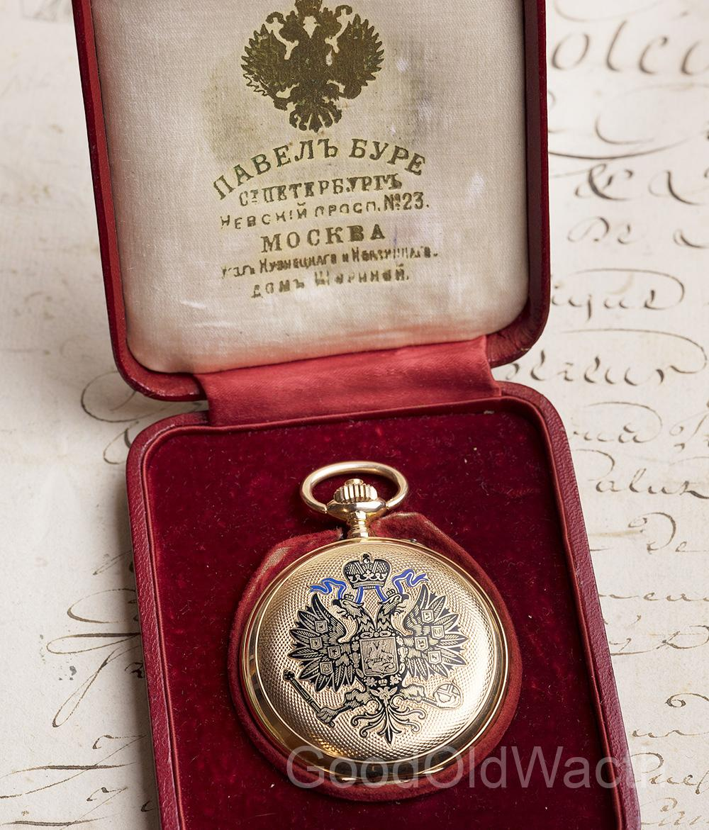 PAUL BUHRE PAVEL BURE RUSSIAN IMPERIAL TSAR AWARD 14k Gold Antique Pocket Watch