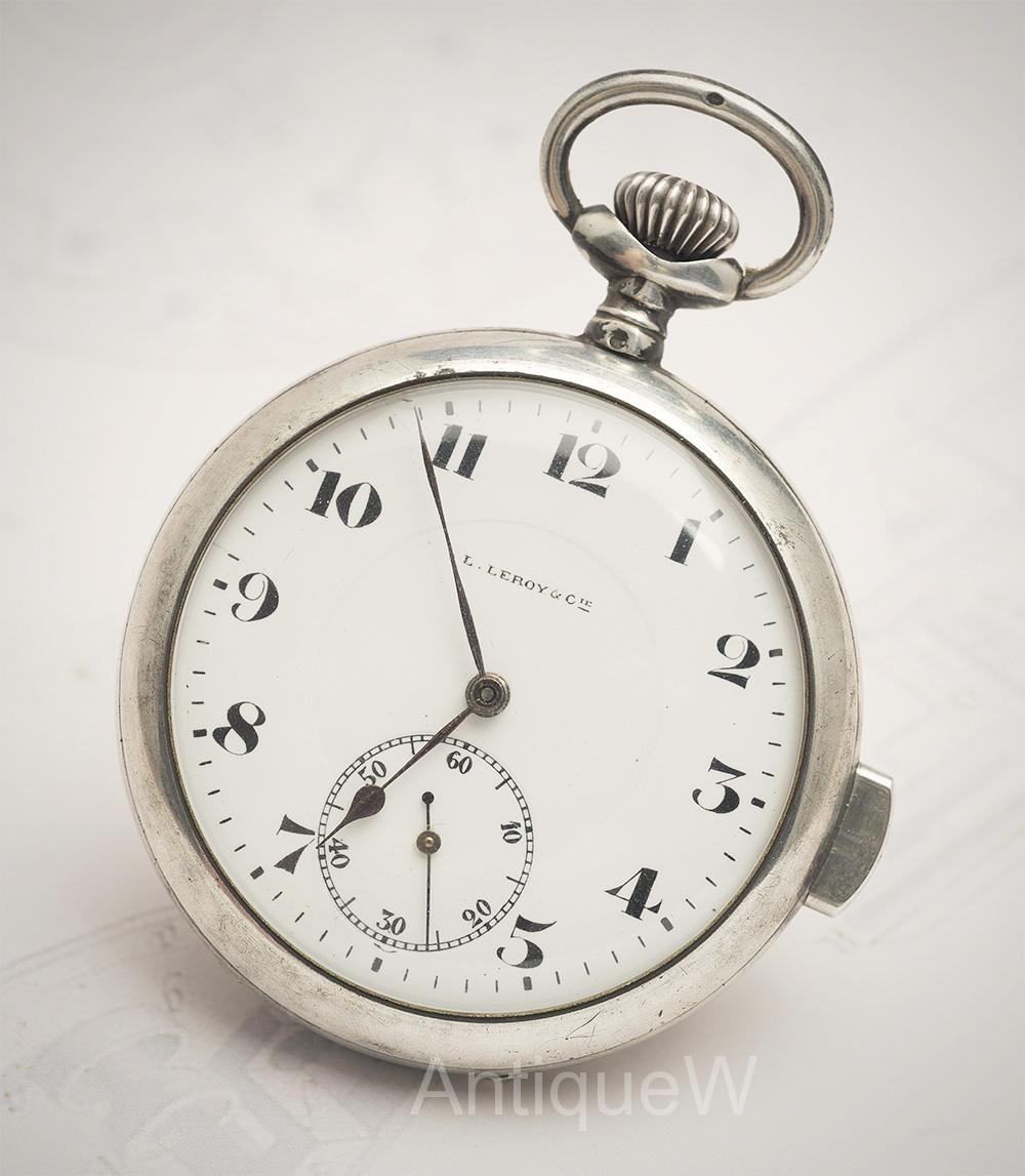 Antique silver Minute Repeating Pocket Watch by LeRoy Horlogers Marine Paris